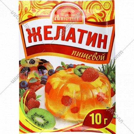 Желатин пищевой «Русский аппетит» 10 г.