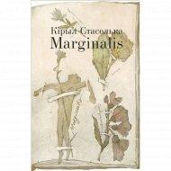 Книга «Marginalis».