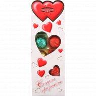 Подарочный набор шоколадных конфет «Сладкое признание» 100 г.