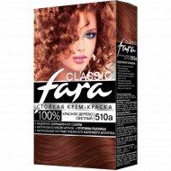 Крем-краска для волос «Fara Classic» тон 510А красное дерево, светлый.
