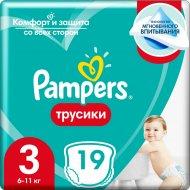 Трусики-подгузники «Pampers» Midi, 19 шт.