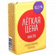 Масло сладкосливочное «Легкая цена» несоленое, 82.5%, 160 г
