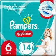 Трусики-подгузники «Pampers» Extra Large от 16 кг, 14 шт.