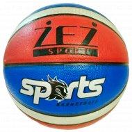 Мяч баскетбольный, GR7.