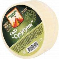 Сыр «Сулугуни» 40%, 1 кг, фасовка 0.25-0.35 кг