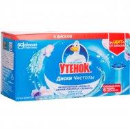 Диски чистоты «Туалетный Утенок» морская свежесть, 38 г.