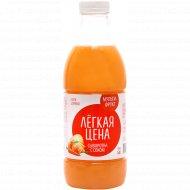 Напиток «Лёгкая цена» сыворотка с соком, мультифрукт, 950 мл.