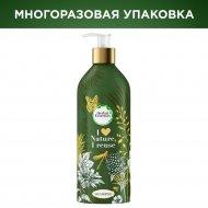 Шампунь «Herbal Essences» bio:renew аргановое масло из Марокко, 430мл