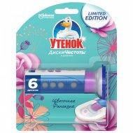 Диски чистоты «Туалетный Утенок» цветочная фантазия, 38 г.