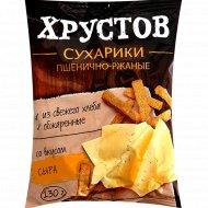 Сухарики «Хрустов» со вкусом сыра, 130 г.