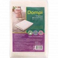 Тряпка для мытья пола «Dompi» 80х50 см.