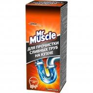 Гранулы для прочистки труб «Mr.Muscle» 250 г.