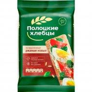 Хлебцы «Полоцкие» экструзионные ржаные, новые, 80 г.