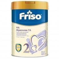 Смесь сухая молочная «Фрисо Гипоаллергенный 2» с DHA/ARA, с 6 до 12 месяцев, 400 г.