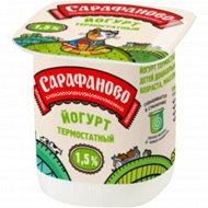 Йогурт термостатный «Сарафаново» 1.5 %, 125 г.