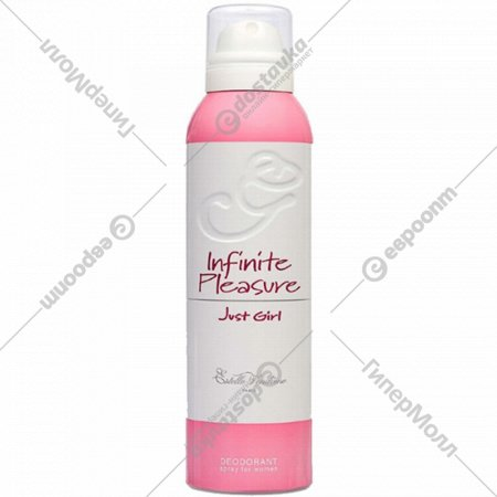Дезодорант для женщин «Infinite Pleasure Just Girl» 200 мл