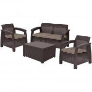 Комплект мебели «CORFU SET» темно-коричневый