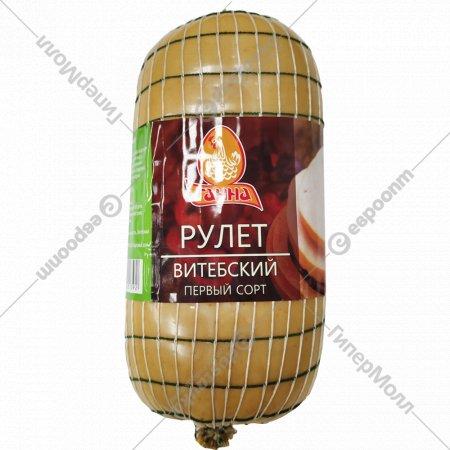 Продут из цыплят-бройлеров «Рулет Витебский» копчено-вареный, 1 кг., фасовка 1-1.1 кг