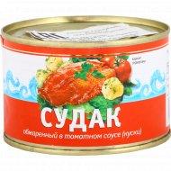Судак в томатном соусе «Океан в подарок» обжаренный, 250 г.