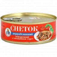 Снеток «Рыбачка Соня» неразделанный, в томатном соусе, 240 г.