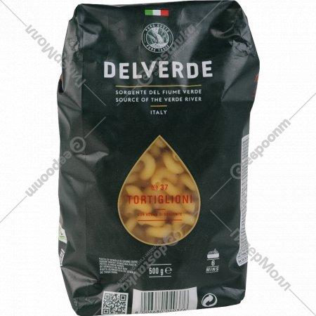 Макаронные изделия «Delverde» Fusilli №29, 500 г.