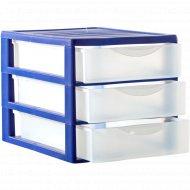 Блок сборный с выдвижными лотками, 3 отделения. синий, лотки прозрачные.