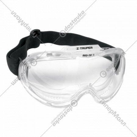 Защитные очки профессиональные.