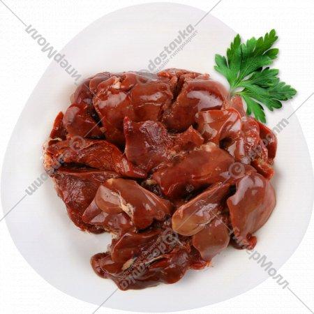 Печень цыплят-бройлеров, 1 кг., фасовка 0.7-0.8 кг