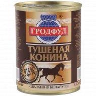 Консервы мясные «Квинфуд» Тушеная конина, 338 г.