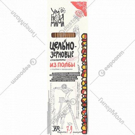 Макароны из полбы «Умная мама» спагетти, 350 г.