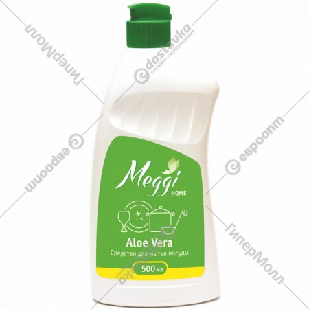 Средство для мытья посуды «Meggi» aloe vera, МС 601, 0.5 л.