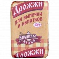 Дрожжи «Бабушкина кухня» для выпечки 100 г.