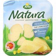 Сыр «Сливочный Легкий» 30%, нарезка, 150 г.