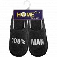 Туфли домашние «Home Line» мужские, размер 42-43.