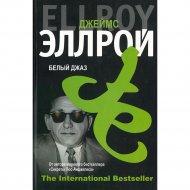 Книга «Белый джаз» Эллрой Д.