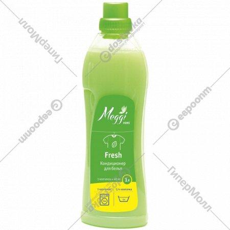 Кондиционер для белья «Meggi Fresh» МС 111, 1л.