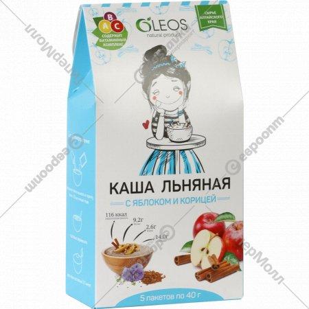 Каша льняная «Oleos» c яблоками и корицей, 200 г.