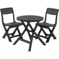 Комплект мебели «Allibert» Jazz Set, графит.