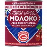 Молоко сгущенное «Черри-бренди» Вишневая сгущенка, 8.5%, 380 г.