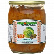 Солянка овощная из свежей капусты, 500 г.