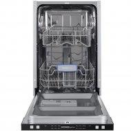Посудомоечная машина «HOMSair» DW45L.