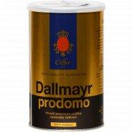 Кофе молотый «Dallmayr рrodomo» среднеобжаренный, 250 г.