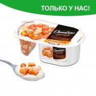 Йогурт «Даниссимо Фантазия», 6.9 %, 105 г.