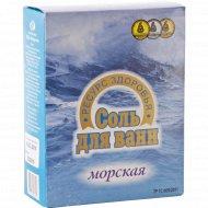 Соль для ванн морская, 600 г.