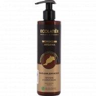 Бальзам для волос «Марокканская аргана» питание и укрепление, 250 мл