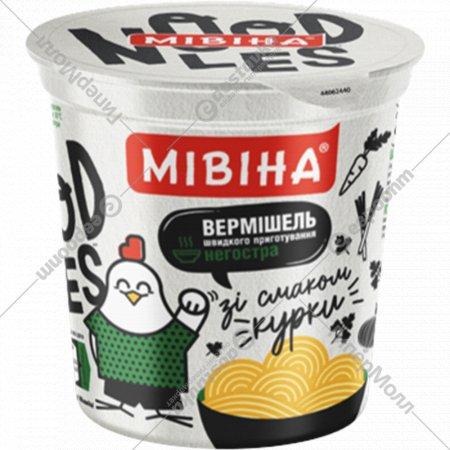Вермишель «Мивина» со вкусом курицы неострая, 59.2 г