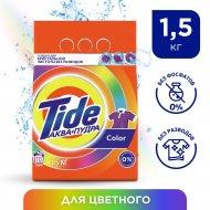 Стиральный порошок «Tide» сolor, 1.5 кг.
