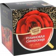 Чай чёрный, зеленый «Золотая чаша» Рубиновая симфония, 90 г.