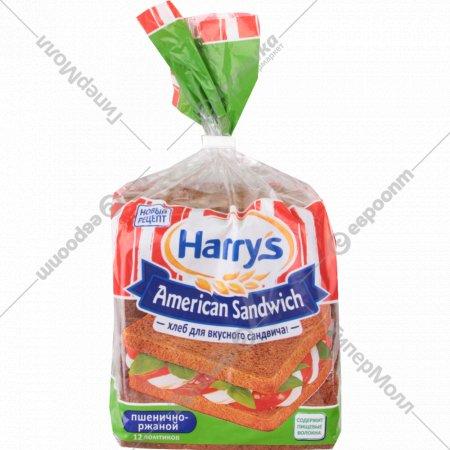 Сэндвичный хлеб «American Sandwich» пшенично-ржаной, 470 г .