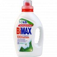 Гель для стирки «BiMax» 100 пятен, 1500 г.